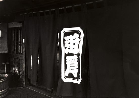 080329kyotonishijin500001